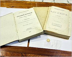 brn_customs_books