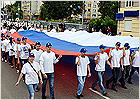 brn_flag_small
