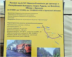 brn_re_road_plan