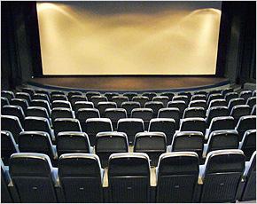 Брянских кинолюбителей приглашают на вторую «Ночь кино»