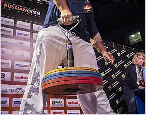 armlifting_tournament