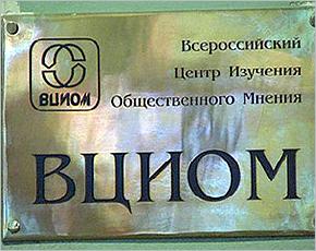 Около 80% россиян поддержали введение продовольственных карт — опрос