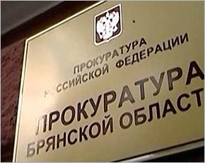 Житель Навлинского района избил односельчанку: женщина до сих пор в психбольнице