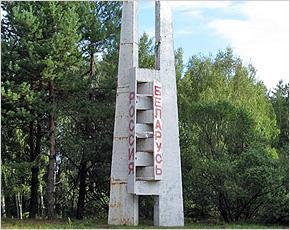 Кремль: никакого пограничного режима с Белоруссией не вводилось