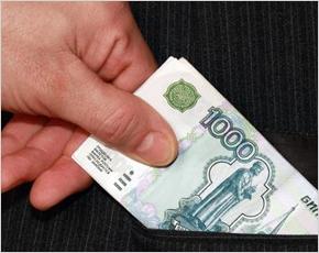 В Красной Горе осудили главу сельского поселения за взятку в 15 тыс. рублей