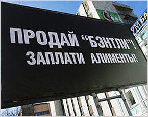 В Брянской области в розыске находятся 725 алиментщиков