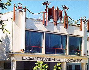 Коллективы детской школы искусств им. Николаевой выступят на всероссийском концерте в «Гнесинке»