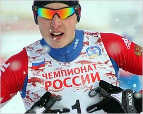 Брянский лыжник Максим Ковалёв включён в состав сборной России на зимнюю Универсиаду-2013