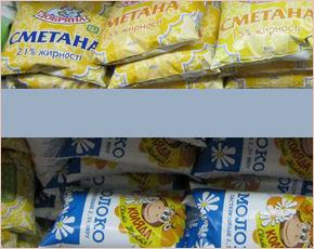 Брянскстат: лидером подорожания в регионе стала молочная продукция