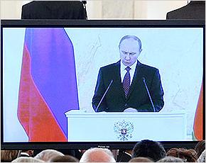 Путин выдал девиз 2014 года: «Если решение принято — оно должно быть реализовано»