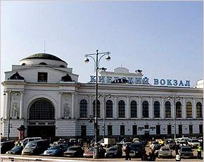 Москвич «заминировал» Киевский вокзал по телефону из Стародуба