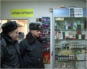 Бежичанину придётся выплатить штраф за торговлю контрафактной парфюмерией