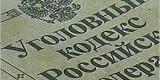 Петербургская «гастролёрка» вынесла из клинцовской квартиры деньги и ювелирку на 300 тыс. рублей