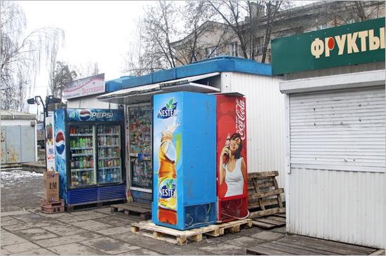 kiosk_max