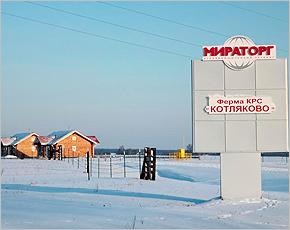 В 2013 году «Мираторг» истратил на благотворительность более 7 млн. рублей