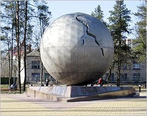 В Брянске в день 30-летия катастрофы презентуют песню о Чернобыле