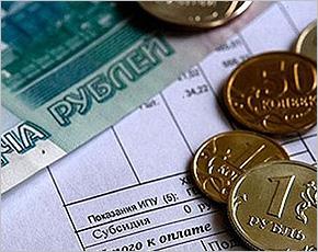 Жителям Брянска будет сделан частичный перерасчёт по долгам городских властей за капремонт