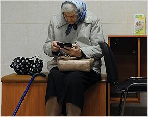 «Победные» выплаты брянским ветеранам доставили без сбоев — ОПФР