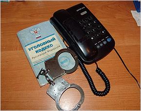 «Ъ»: полиция задержала первых предполагаемых «телефонных террористов»