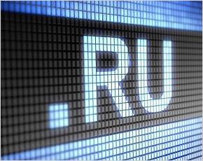 В России отмечается День рождения Рунета