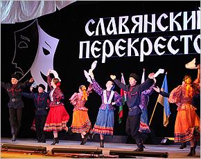Театральный фестиваль «Славянский перекрёсток» — финалист конкурса Брянской гильдии культурной журналистики