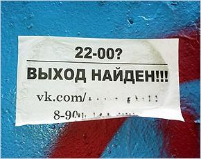 Денис Мантуров: запуск продажи алкоголя в интернете произойдет в 2018 году