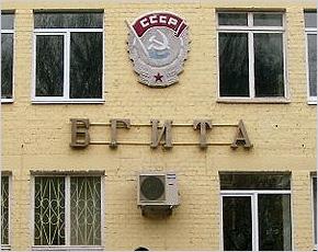 На здании БГИТА будут установлены мемориальные доски выпускникам, погибшим в Чечне