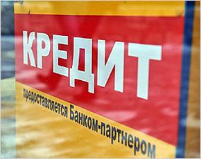 Потери от кредитного мошенничества в России сократились на треть — исследование