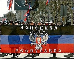 Обнародованы имена погибших на Украине россиян, среди которых житель Брянска