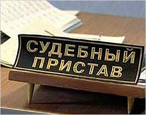 Начальница сельцовских судебных приставов пойдёт под суд за фальсификацию дел
