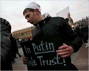 Владимир Путин снят с выборов в Брянскую облдуму, но остался в списках на выборах в горсовет