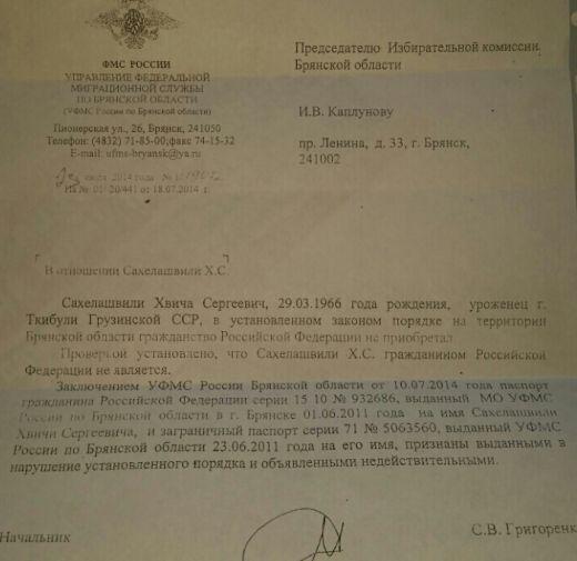 letter_hvicha