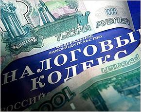 Налоговики уличили клинцовских дорожников в уходе от налогов через фирмы-однодневки
