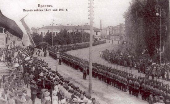 Брянск, Набережная, парад войска 14 мая 1911 г.