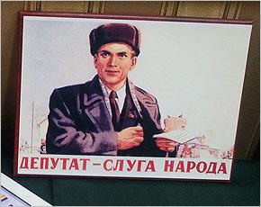 Владимир Путин, курьер из Осетии и «вынутые из нафталина»: выборы в Брянскую облдуму и Брянский горсовет