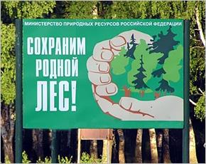 Отряд брянского управления МЧС отправлен тушить торфяники в Тверскую область