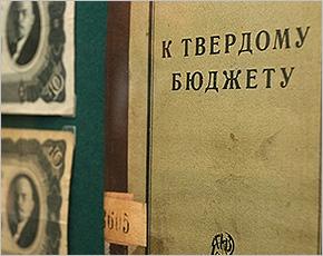 Облбюджет за первое полугодие исполнен с профицитом – Петушкова