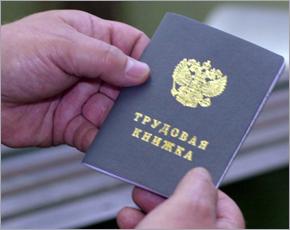 Брасовская чиновница пойдёт под суд за незаконное трудоустройство двух знакомых