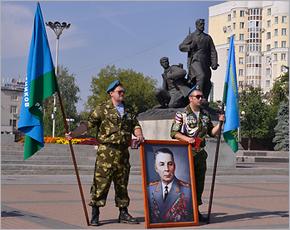 День ВДВ в Брянске: митинг на площади Партизан и гуляния на Набережной