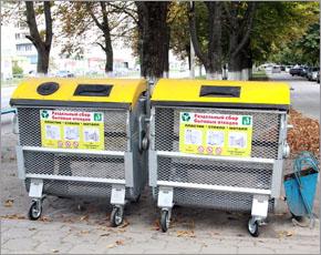 Прошлогодние контейнеры отнесли Брянск во вторую группу по разделению мусора