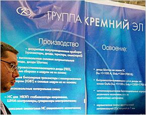 Брянская компания «Кремний» получит 800 млн. федеральных рублей на производство вторичных источников питания