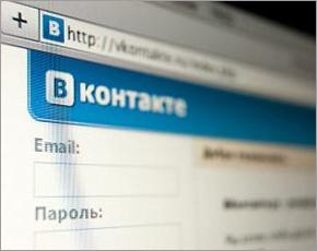 В соцсети «ВКонтакте» наблюдаются перебои в работе