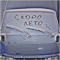 2016 год начался в Брянске аномальными холодами
