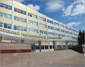 Конкурс в Брянский госуниверситет вырос до 10 человек на место