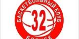 Баскетбольный «Брянск» убедительно выиграл домашний полуфинал первенства ЦФО