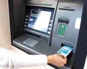 Жителей Брянска пугают полной блокировкой банкоматов в ночь на 18 декабря