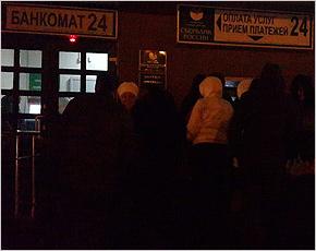 Анонсированного «отключения банкоматов» в Брянске не произошло