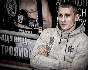 Эдуард Трояновский проведет защиту титула чемпиона мира 5 сентября в Дрездене