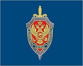 20 декабря в России отмечается День чекиста