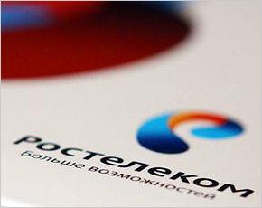 «Ростелеком» фиксирует тарифы на «Домашний интернет» и «Интерактивное ТВ»